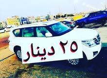 شركه وربه العالميه لتاجير السيارات بالكويت