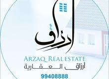 للبيع فيلا في الجابرية ق 5   نظام استثمار   شارع وسكة    مقابل شارع مفتوح 1050 م