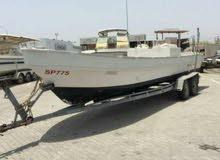 قارب 28 مسطح