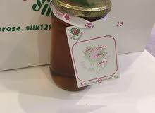 نقدم افضل العسل من جبال الريف البوسني الجميل الكيلو:15دينار