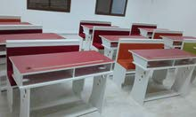 Materiél Garderie, garderie scolair, école privé