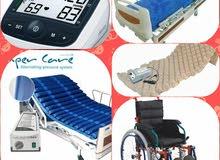 سرير طبي كهربائي- أجهزة اكسيجين- سرير يدوي - مستلزمات طبية متنوعة