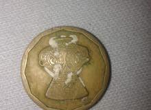 عملات قديمة من الملاليم والقروش للبيع
