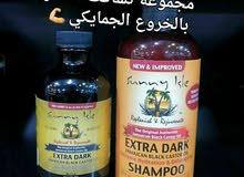 مجموعة لعلاج تساقط الشعر