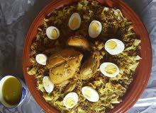 اكلات مغربية