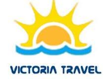 فندق تيا هايتس مكادي باي 1050ج 4 أيام/3 ليالى- الغردقة (فيكتوريا ترافيل)