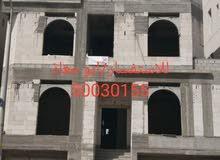 للبيع منزل في ضاحية الفنطيس مساحة 375م2 عبار عن ثلاث ادوار وسرداب علي الاسود