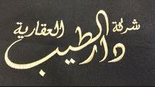 للايجار شقق في عبدالله مبارك