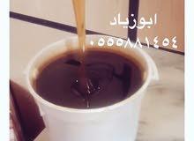 عسل سدر  اصلي ومضمون