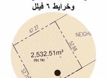 للبيع ارض بالخيسة 2533م