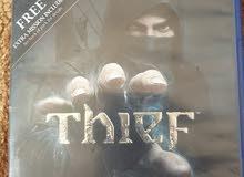 thief للبيع او تبديل