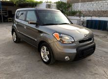 Brown Kia Soal 2012 for sale