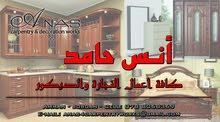 عمان..المقابلين