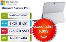 Surface pro 3 + keyboard + pen