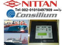 أنظمة إنذار الحريق نيتان وكونسليم البحرية Consilium NITTAN