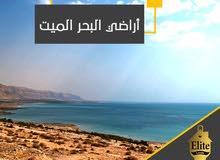 قطعه ارض للبيع في الاردن -عمان - البحر الميت بمساحه 4 دونم