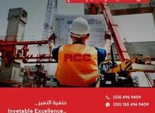 شركة RCC لجميع خدمات البناء وحتى التشطيب