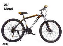 دراجة مقاس 26 جديد سرعات