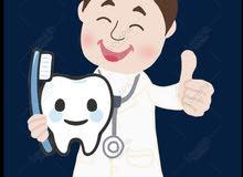 علاج اسنان مجاني