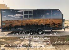 كرفان محلي للبيع ( ابوظبي )