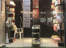 محل للبيع ديكور + جام خانه مع كافة محتوياته