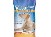 اكل الكلاب الايطالي التوفيري فيتا داي الاصفر  20كيلو توصيل مجانًا