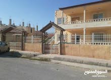 فبلا للبيع Villa For Sale