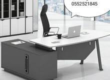 طقم مكتب عصري متكامل