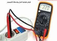 فني كهربائي 0591067765