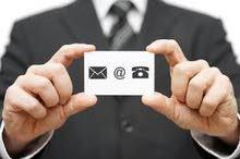 إنشاء بطاقات العمل/ Création des cartes visites