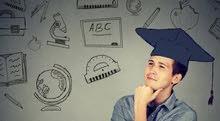 أستاذة خصوصية لجميع المواد الاساسية للشهادة الابتدائية وجميع اطوار المتوسط
