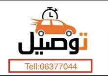 مستعدين للتوصيل لجميع مناطق البحرين افراد بضائع و ومنتجات