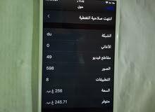 ايفون 8بلس ممتاز مع البوكس والشاحن الاصلي حالة البطارية 82 من شركة دو TRA
