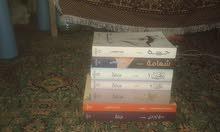 روايات علياء الكاظمي