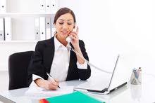 مطلوب سكرتيرة وموظفة خدمة عملاء