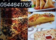 اكلات شعبيه و اكلات مثل بنت الصحن وأنواع وأشكال  وكلشي موجود .   للطلب 054464176