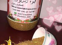 قهوة العربية