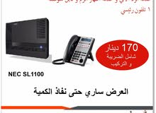 مقسم هاتف - pbx - pabx - ip- telephone - تلفون - شبكات- NEC - Panasonic- مقاسم- طابعات - printers