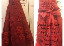 فستان احمر لبسة وحدة فقط