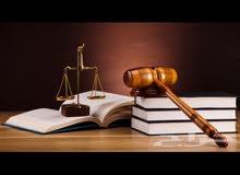 محامي  لأصعب القضايا بعون الله تعالى