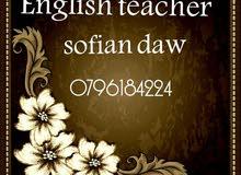 معلّم لغة إنجليزية _خصوصي