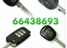 اقفال ومفاتيح