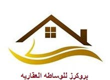 Al Dahra apartment for sale with 3 Bedrooms rooms