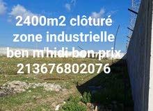 للبيع أرض مساحتها 2400م2 ببن مهيدي يبعد على عنابة 12كلم