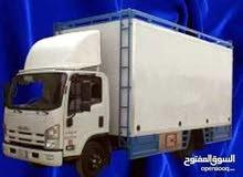 شركة النسر السعودي نقل عفش