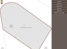 قطعة ارض سكنية ممتازة الأضلاع للبناء منطقة أم نوارة حوض 2 القويسمة