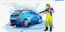 مطلوب مخازن تصلح لمحطة غسيل سيارات في عمان