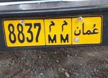 للبيع رقم مركبة خصوصي 8837 م م