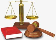 محامون ومستشارون قانونيون خبرة في جميع مراحل التقاضي ....نسعد بخدمتكم بالمحاماة