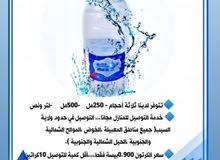 يوجد لدينا ماء جرنان من انتاج سلطنة عمان